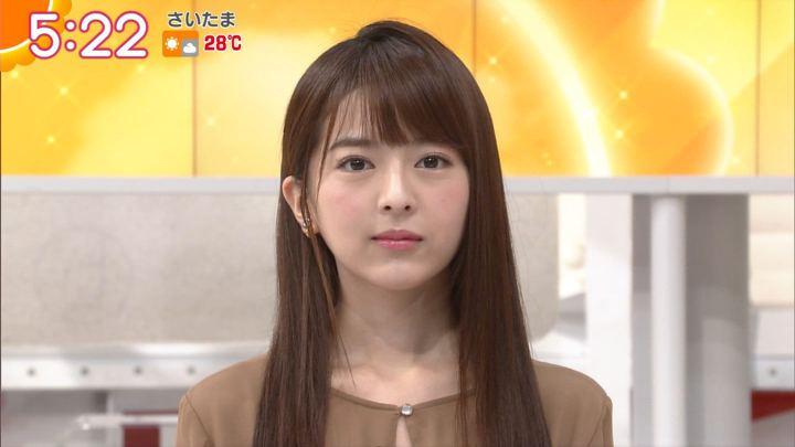 2017年09月26日福田成美の画像05枚目