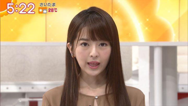 2017年09月26日福田成美の画像06枚目