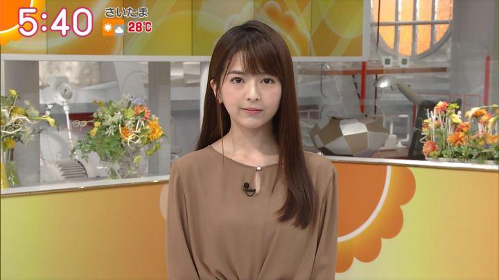 2017年09月26日福田成美の画像08枚目