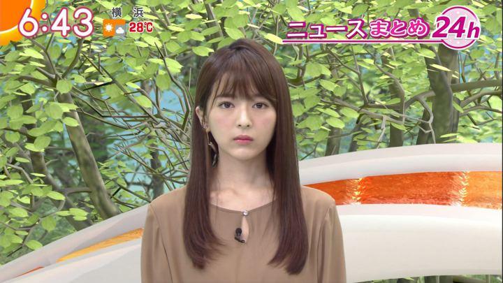2017年09月26日福田成美の画像16枚目