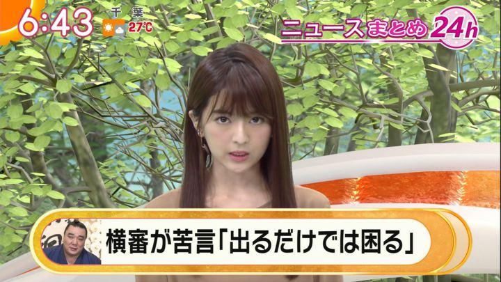 2017年09月26日福田成美の画像18枚目