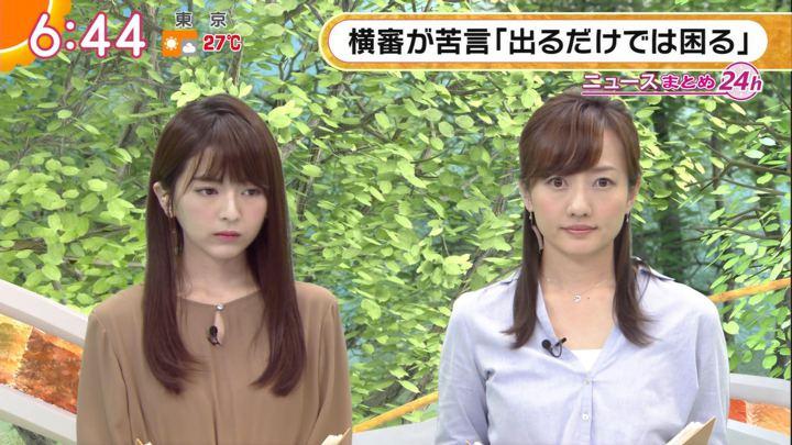 2017年09月26日福田成美の画像20枚目