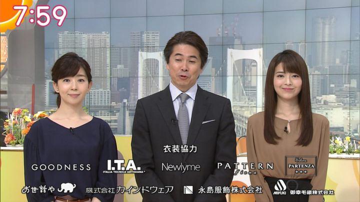 2017年09月26日福田成美の画像25枚目
