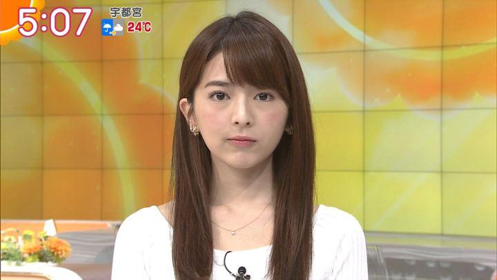 2017年09月28日福田成美の画像02枚目