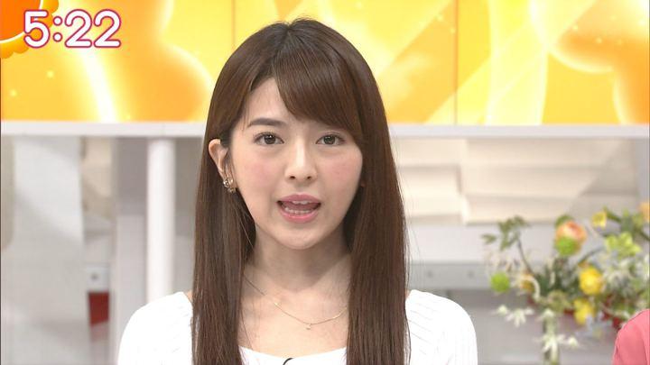 2017年09月28日福田成美の画像05枚目