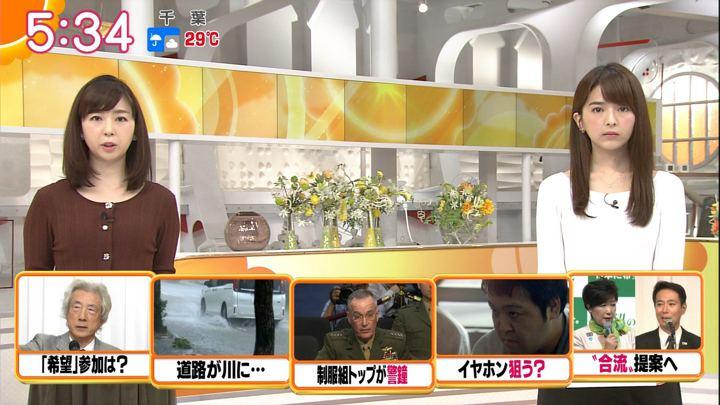 2017年09月28日福田成美の画像08枚目