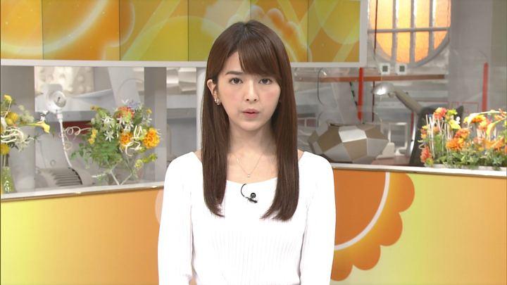 2017年09月28日福田成美の画像11枚目