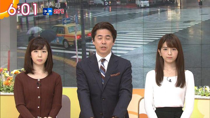 2017年09月28日福田成美の画像13枚目