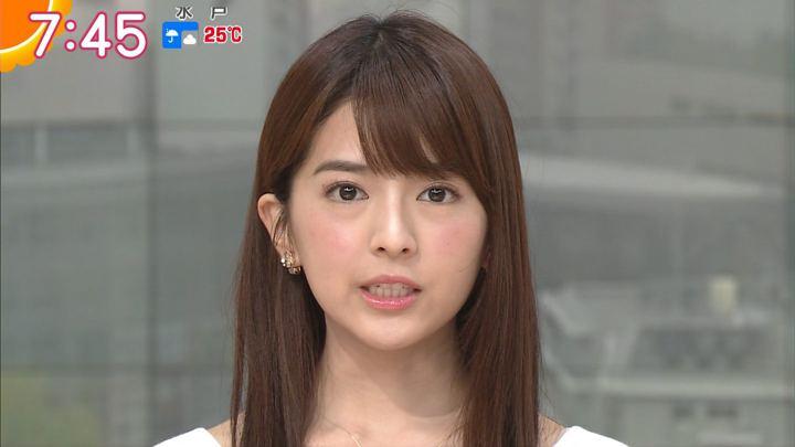 2017年09月28日福田成美の画像18枚目