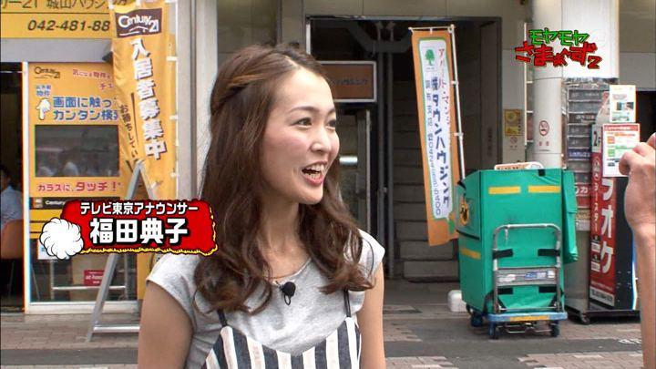 2017年09月10日福田典子の画像01枚目