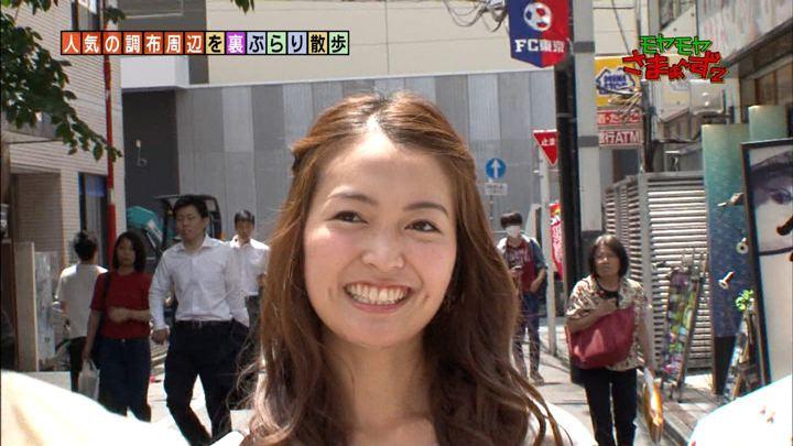 2017年09月10日福田典子の画像02枚目