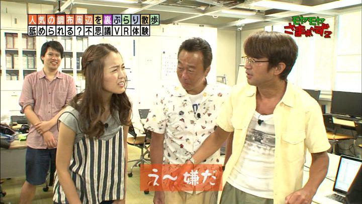 2017年09月10日福田典子の画像09枚目