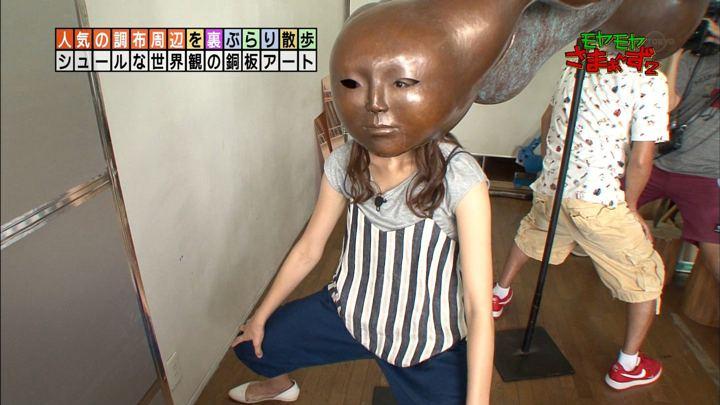 2017年09月10日福田典子の画像12枚目