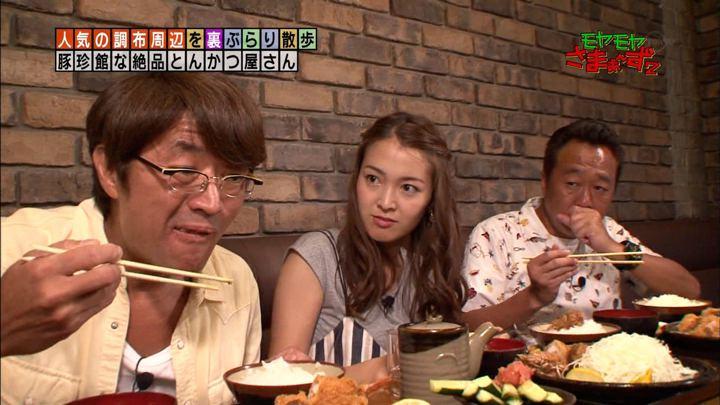 2017年09月10日福田典子の画像13枚目
