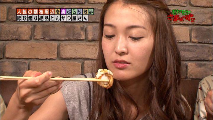 2017年09月10日福田典子の画像16枚目
