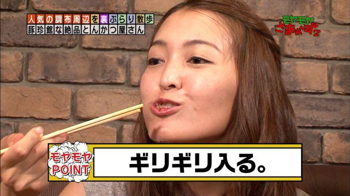 2017年09月10日福田典子の画像21枚目