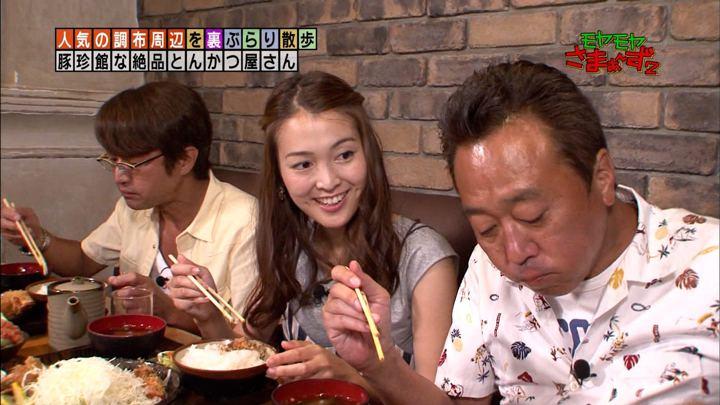2017年09月10日福田典子の画像23枚目