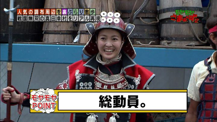2017年09月10日福田典子の画像37枚目