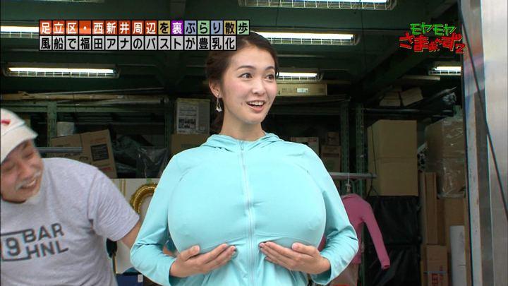 2017年09月17日福田典子の画像17枚目