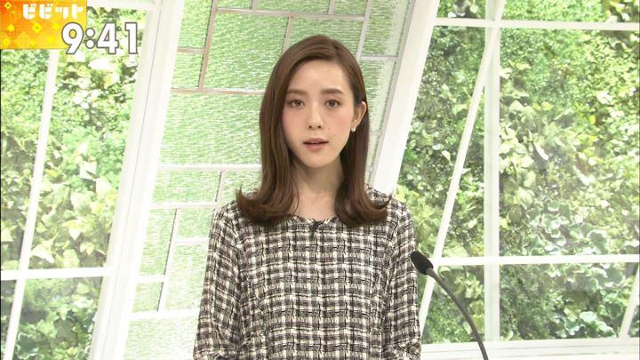 2017年09月08日古谷有美の画像08枚目