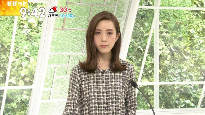 2017年09月08日古谷有美の画像09枚目
