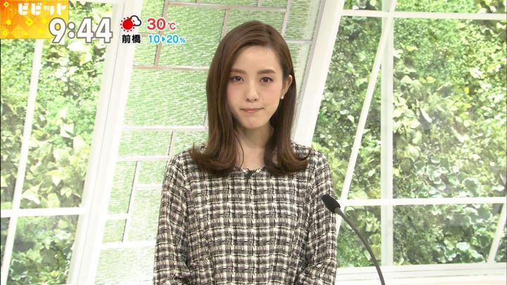 2017年09月08日古谷有美の画像11枚目