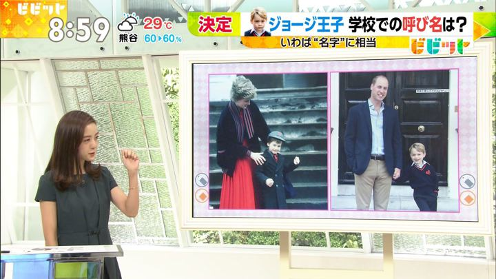 2017年09月12日古谷有美の画像02枚目