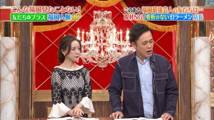 2017年09月12日古谷有美の画像13枚目