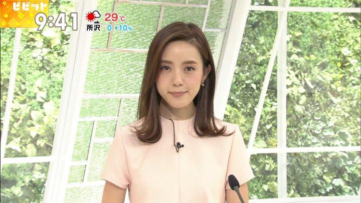 2017年09月13日古谷有美の画像12枚目