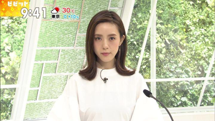 2017年09月14日古谷有美の画像07枚目