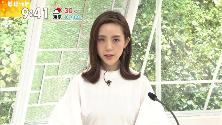 2017年09月14日古谷有美の画像08枚目