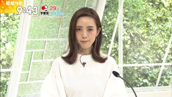 2017年09月14日古谷有美の画像09枚目