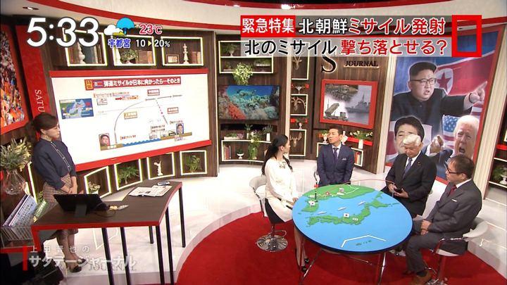 2017年09月16日古谷有美の画像01枚目