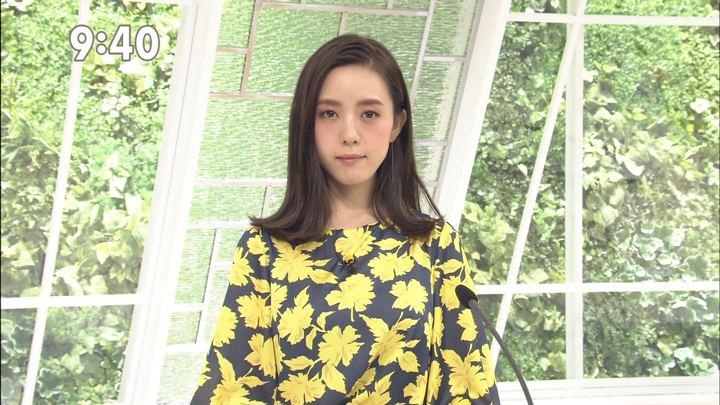 2017年09月22日古谷有美の画像04枚目
