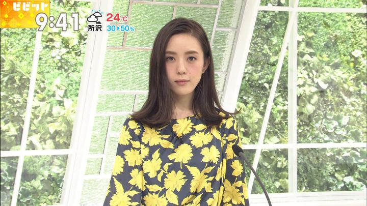 2017年09月22日古谷有美の画像06枚目