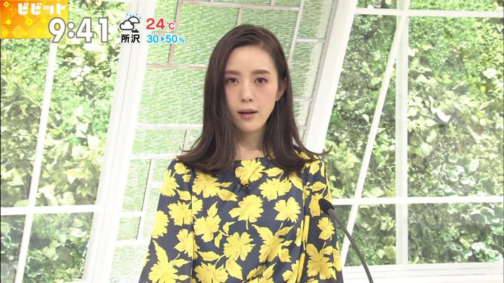 2017年09月22日古谷有美の画像07枚目