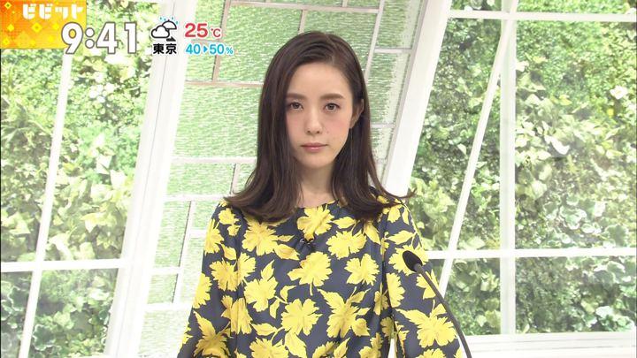 2017年09月22日古谷有美の画像08枚目