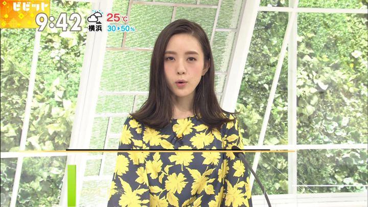 2017年09月22日古谷有美の画像09枚目