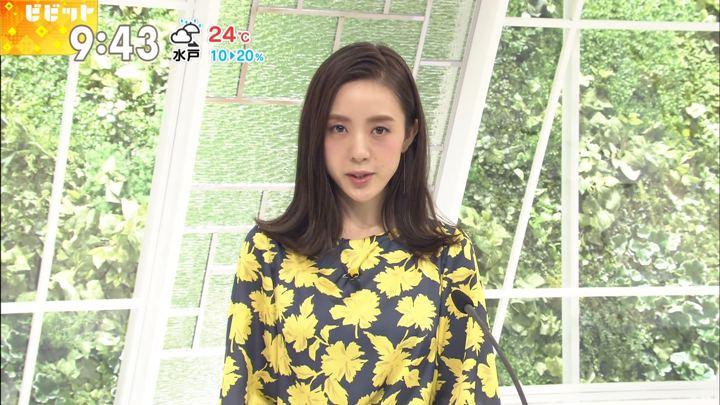 2017年09月22日古谷有美の画像10枚目
