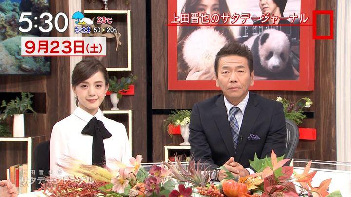 2017年09月23日古谷有美の画像01枚目