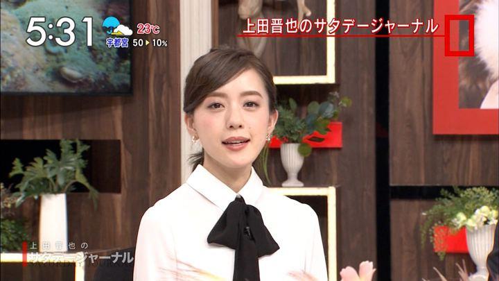 2017年09月23日古谷有美の画像04枚目
