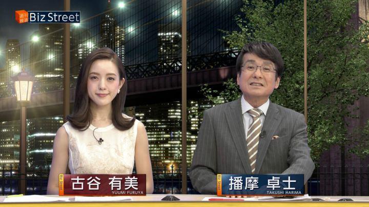 2017年09月23日古谷有美の画像11枚目