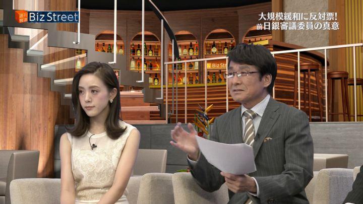 2017年09月23日古谷有美の画像17枚目