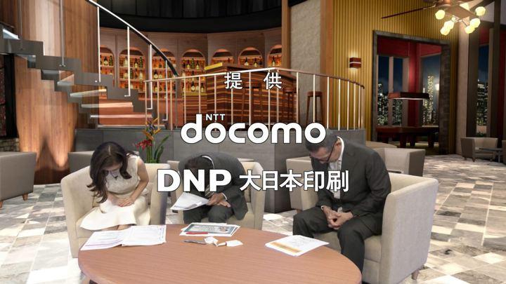 2017年09月23日古谷有美の画像23枚目