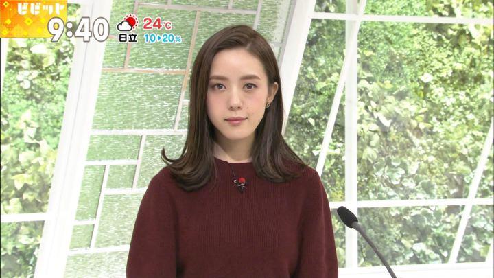 2017年09月25日古谷有美の画像12枚目