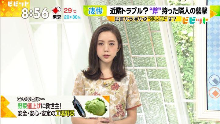 2017年09月26日古谷有美の画像04枚目