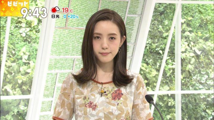 2017年09月26日古谷有美の画像11枚目