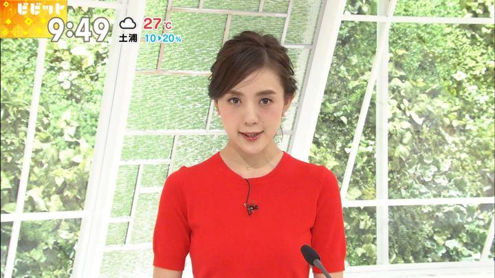 2017年09月27日古谷有美の画像12枚目