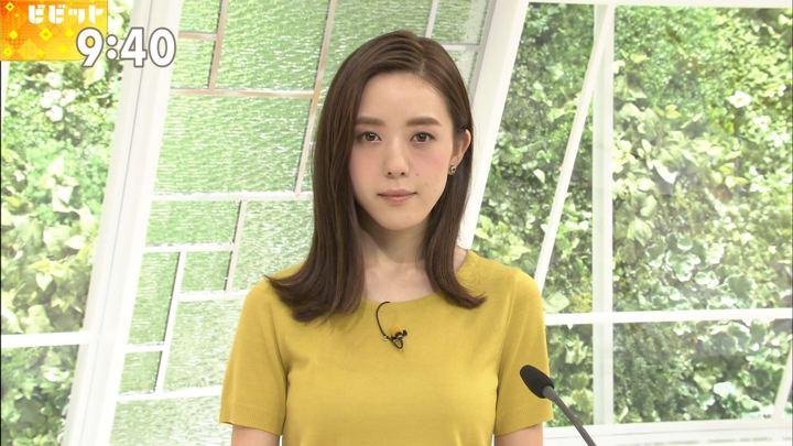 2017年09月28日古谷有美の画像14枚目