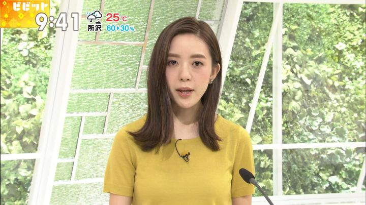 2017年09月28日古谷有美の画像15枚目